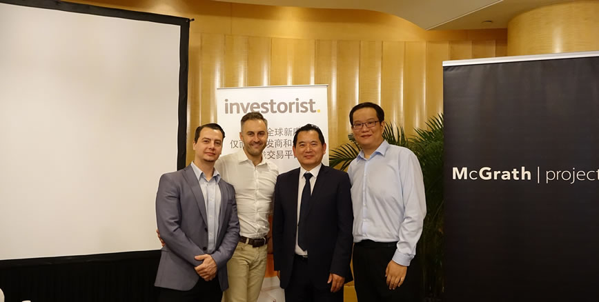 UK developers embrace new Brexit era sales & marketing strategy by attending Investorist Live event in tech-hub Shenzhen