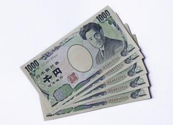yen-2451961_1920